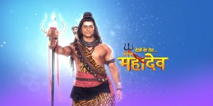 Devon Ke Dev Mahadev Re-Run