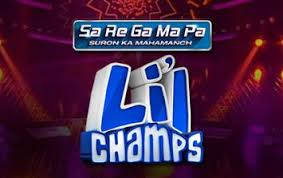 Sa Re Ga Ma Pa Lil Champs 2017 Re-Run
