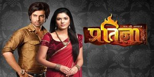 Pratigya - Episode - 30th May 2020 Watch Online