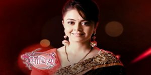 Saath Nibhana Saathiya Re-Run