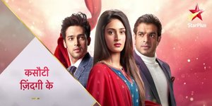 badtameez dil star plus
